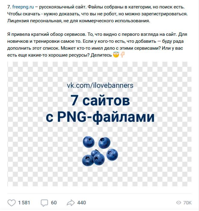 Как увеличить охват аудитории ВКонтакте