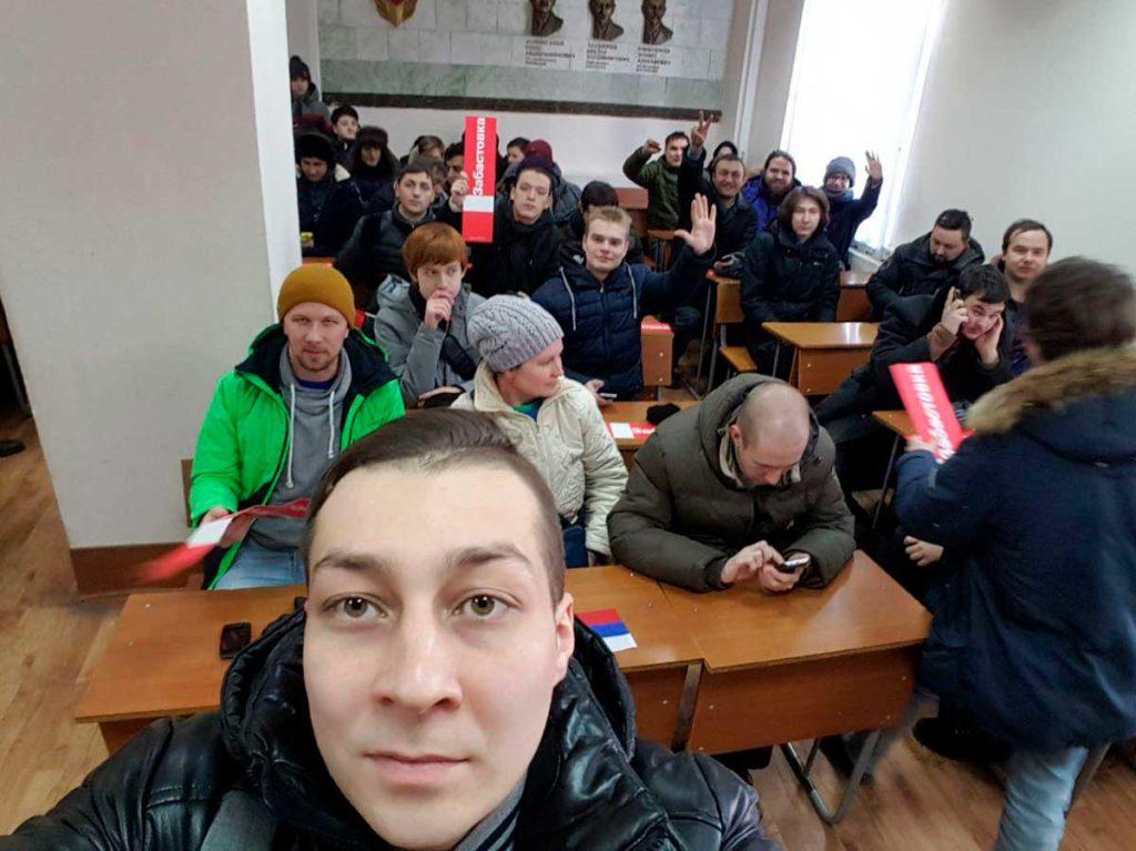 Уфа, отдел полиции №7