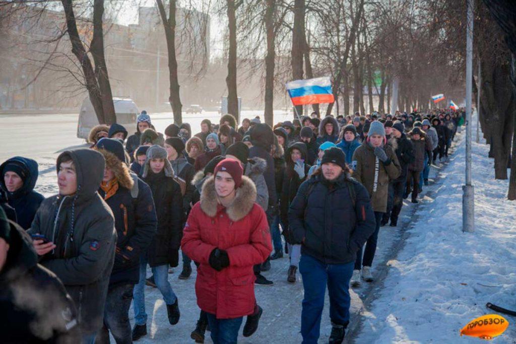 Шествие оппозиции в Уфе
