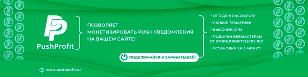 datspush.com