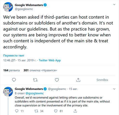 Позиция Гугла по поводу аренды поддоменов