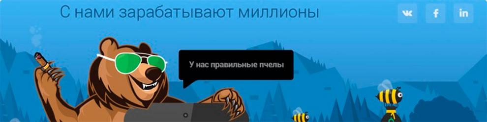 Вап.клик