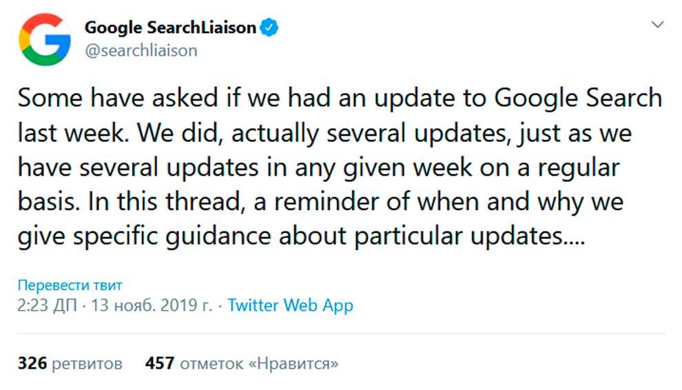 Официальный ответ от Гугла