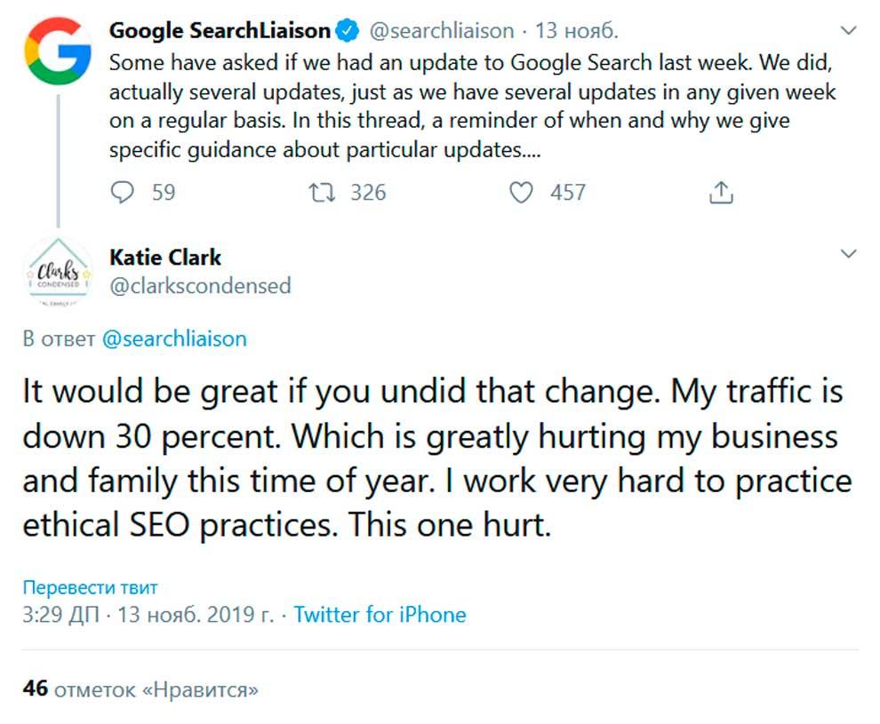 Вебмастеры требуют откатить ноябрьское обновление поисковых алгоритмов Google