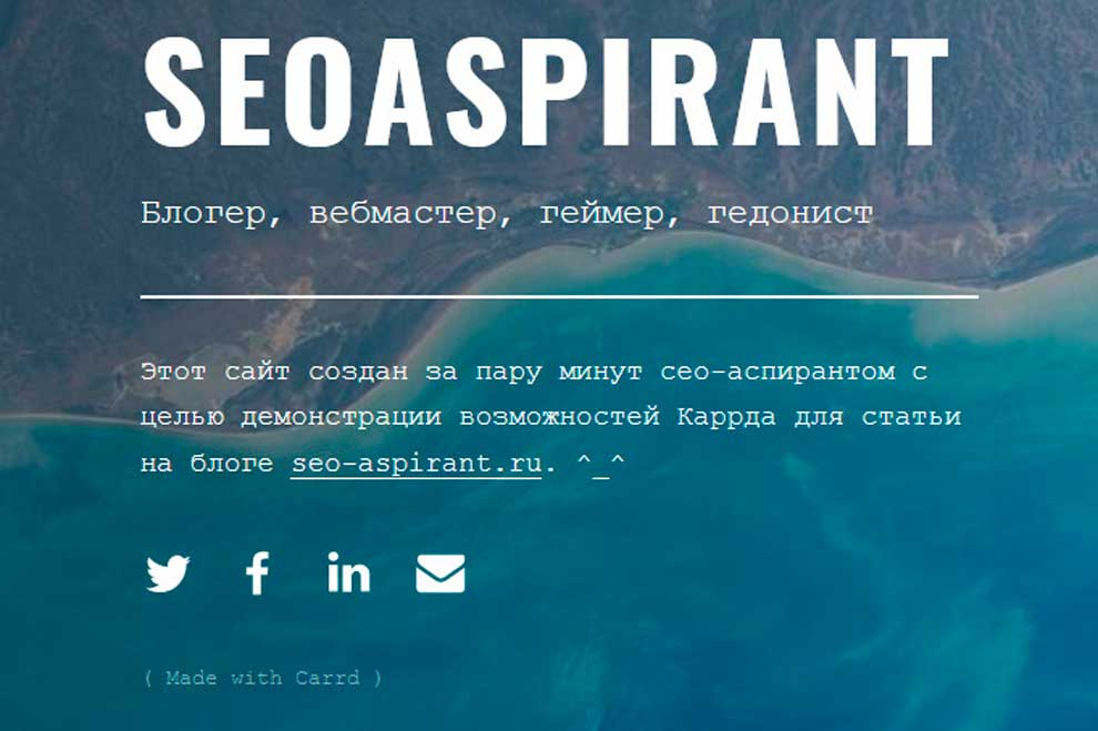 seo-aspirant на carrd.co