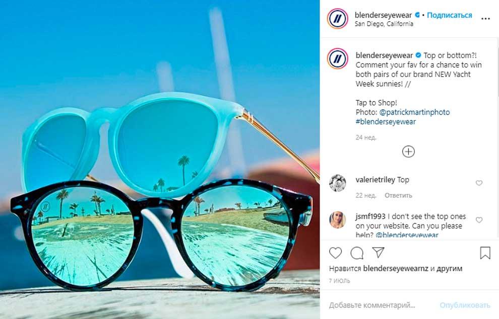 Конкурс в Инстаграме от бренда солнцезащитных очков