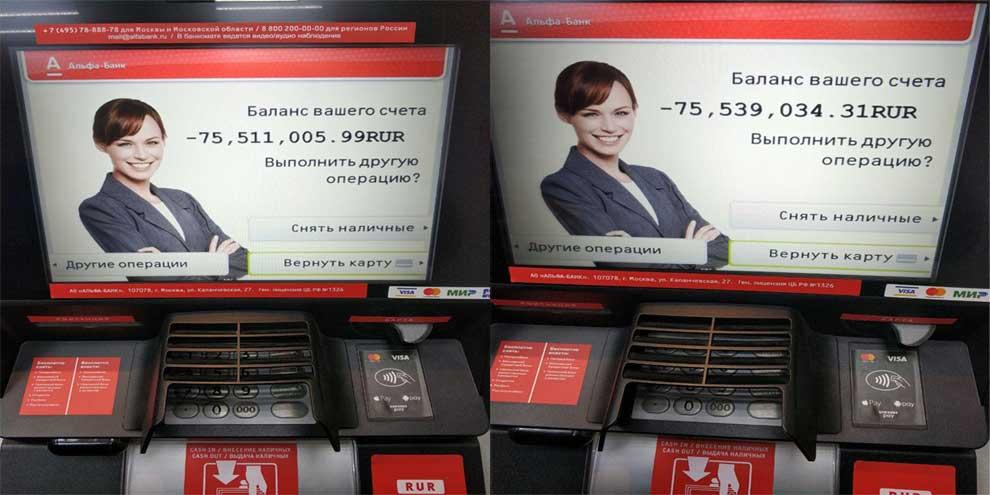 Блокировка счетов оппозиционеров в Альфа-Банке