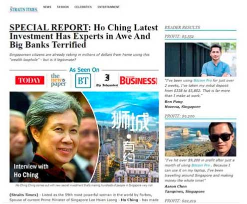 Инвестиции Хо Чинг