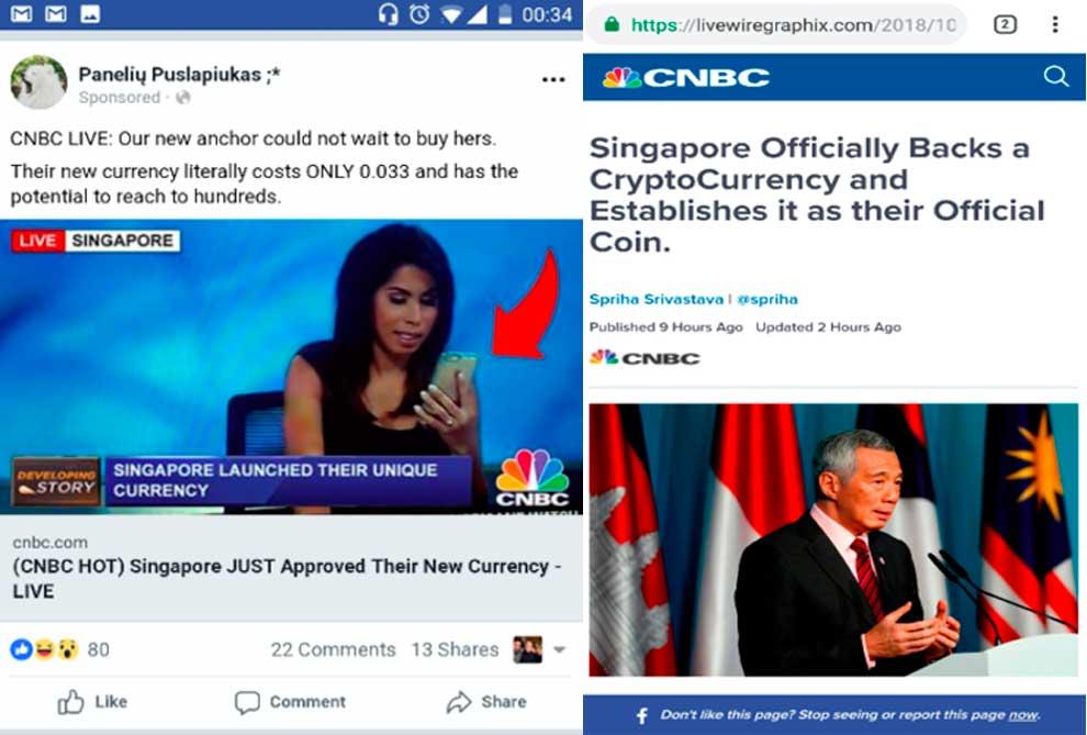 Фейковые новости о криптовалюте в Сингапуре