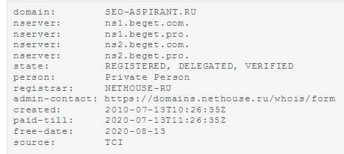 Whois seo-aspirant.ru