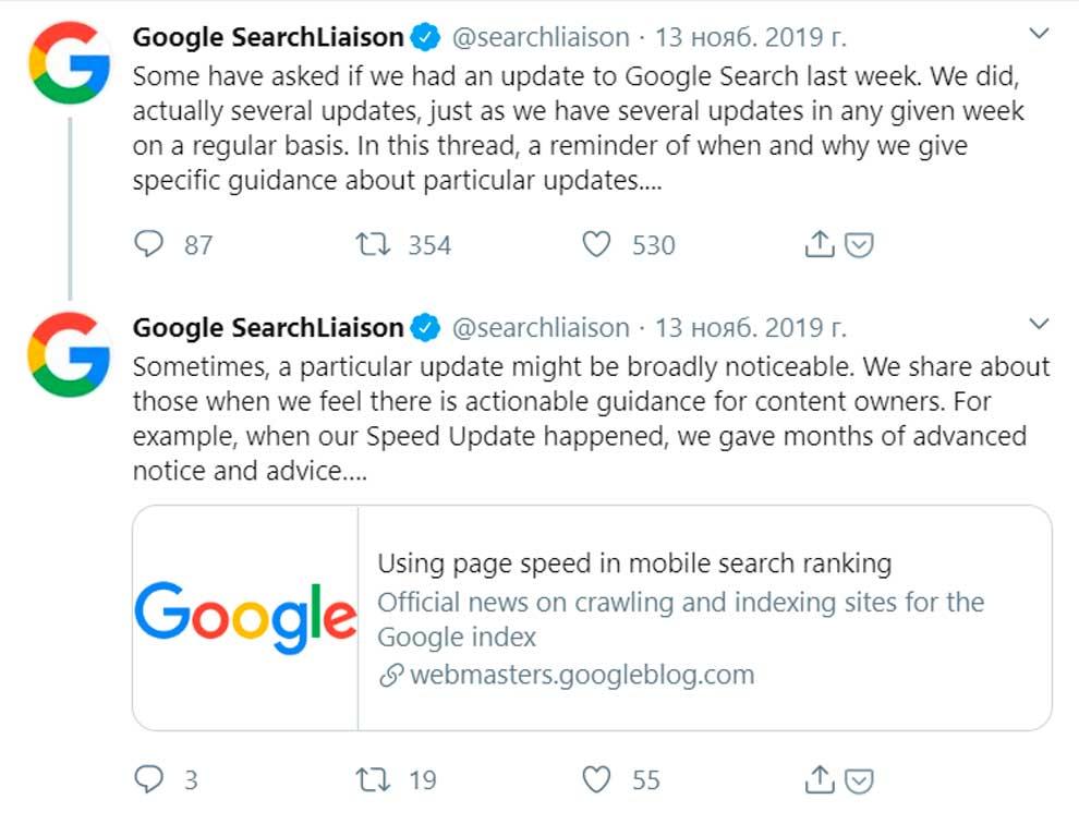Гугл рассказывает про ноябрьское обновление поисковых алгоритмов