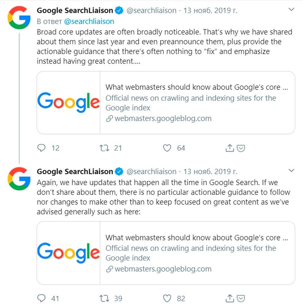 Обновление поискового алгоритма Гугл