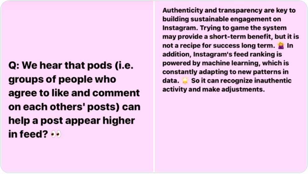 Манипулирование алгоритмом Инстаграма