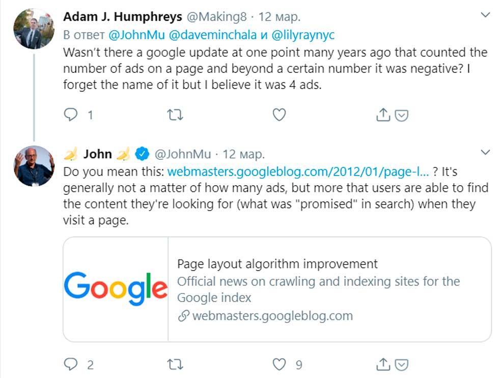 Сколько рекламы можно размещать в шапке сайта