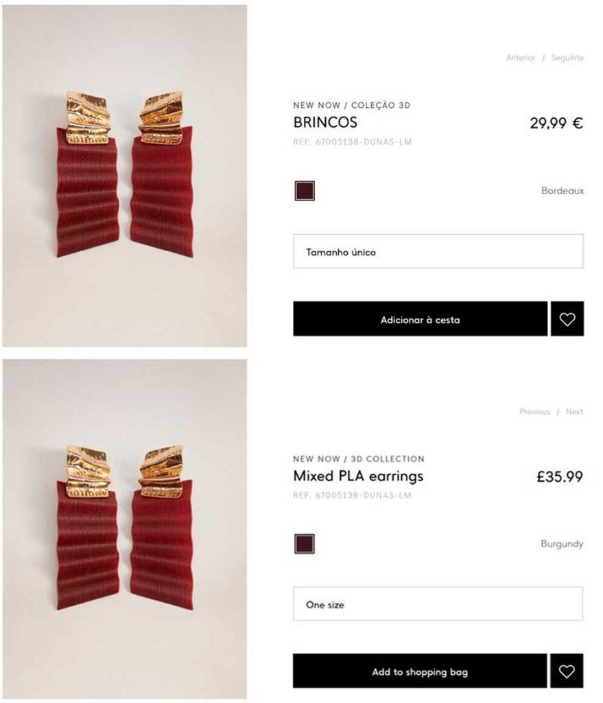 Разная цена на один и тот же товар