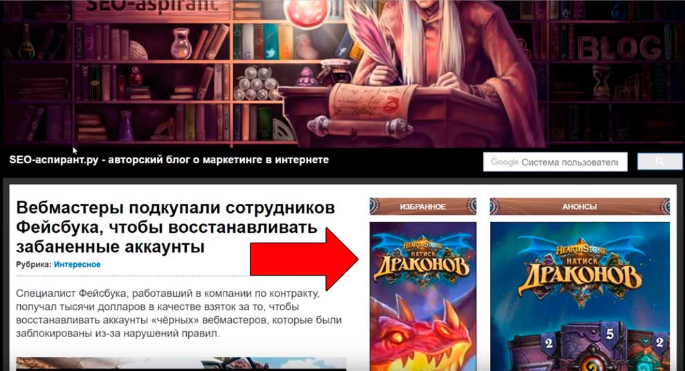 Пример контекстной рекламы Гугл Адсенс