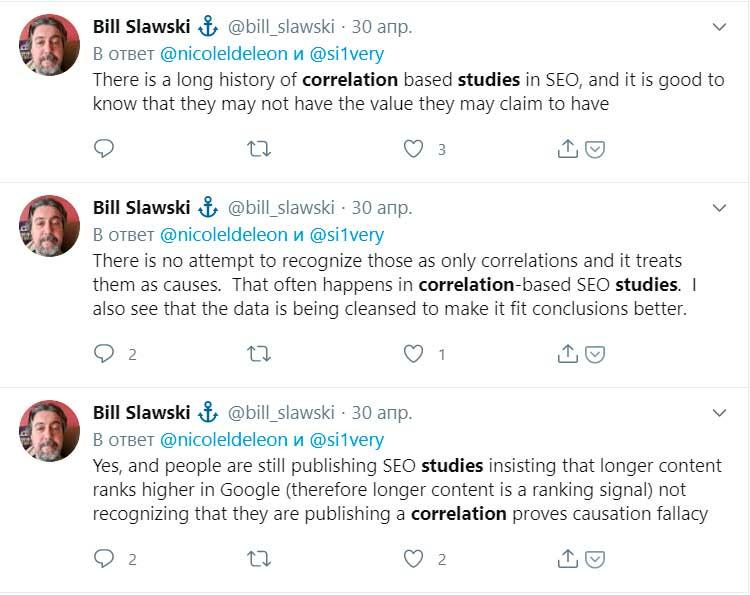 Билл Славски о корреляционных исследованиях