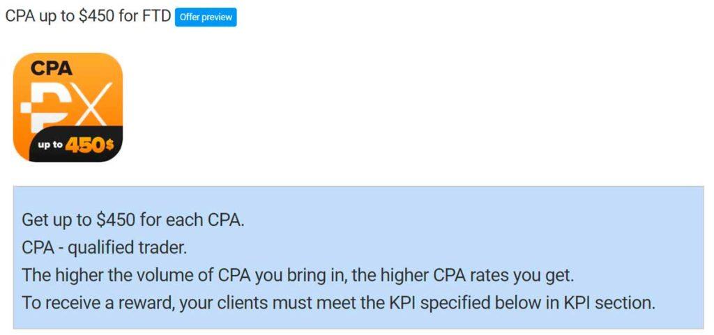 CPA оффер по криптовалюте