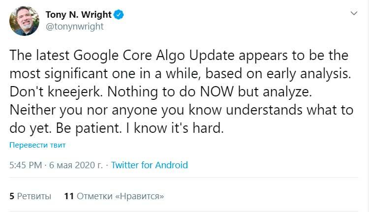 Тони Райт про майский ап Гугла