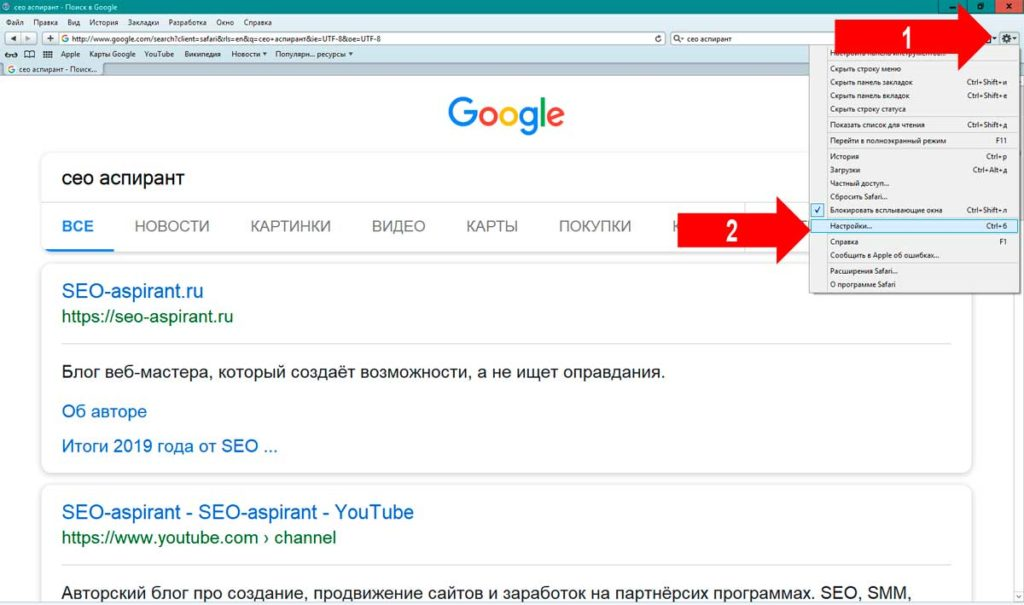 Как изменить User-Agent в Safari