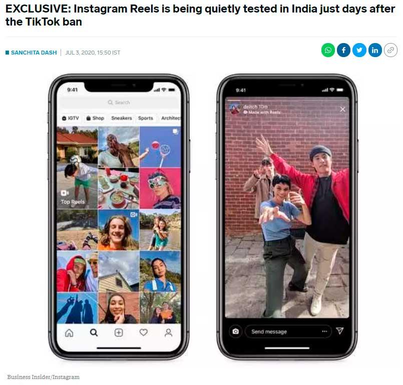 Инстаграм тестирует Reels в Индии