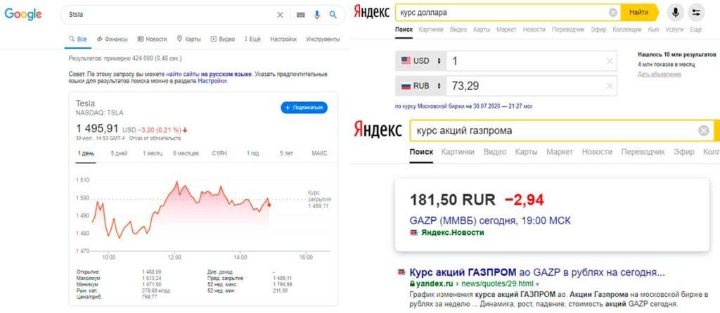 Хотите попасть в топ 10 Яндекса?