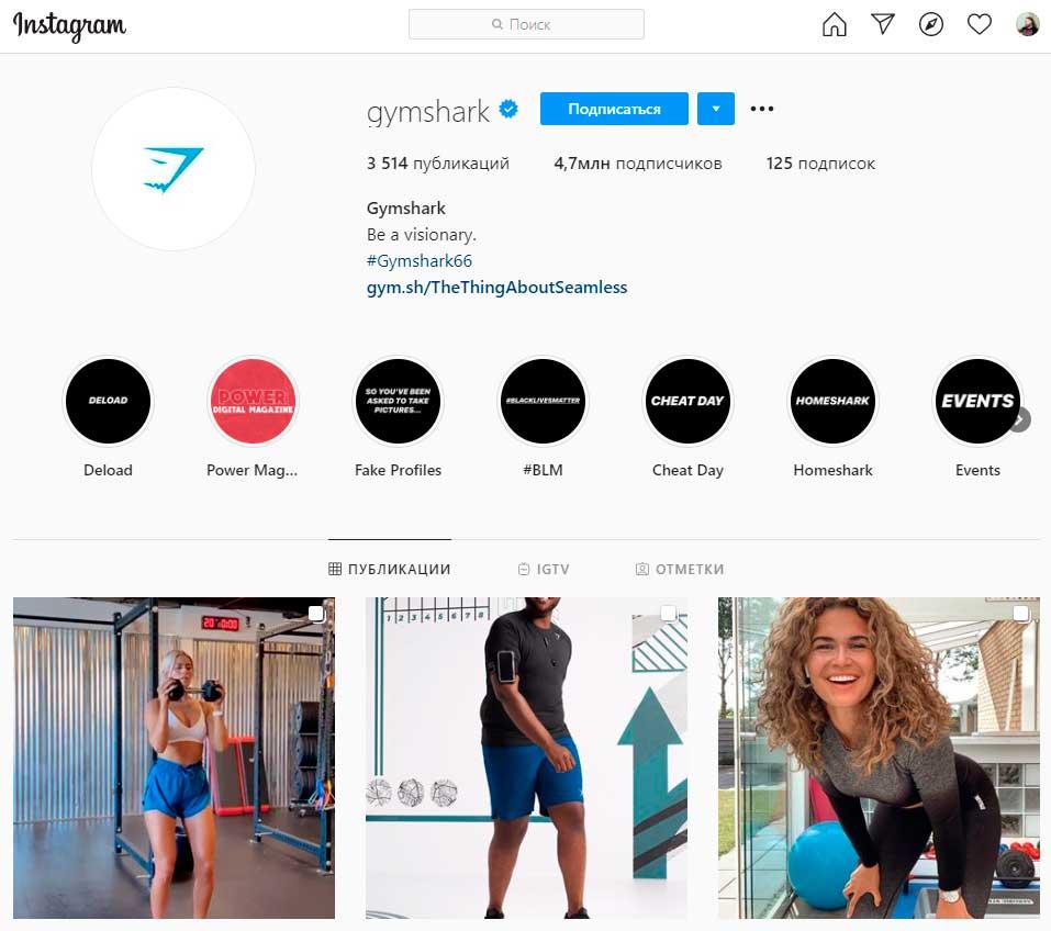 Instagram Gymshark