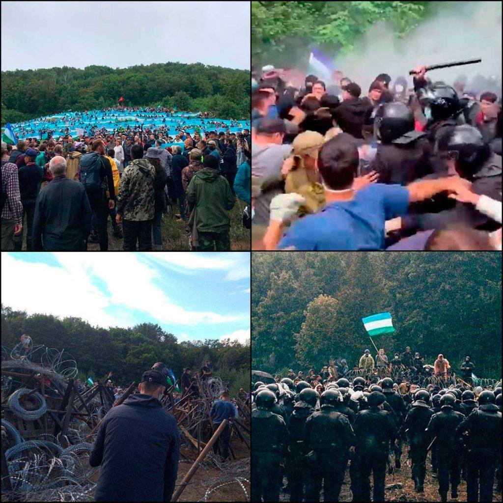 Столкновения на Куштау