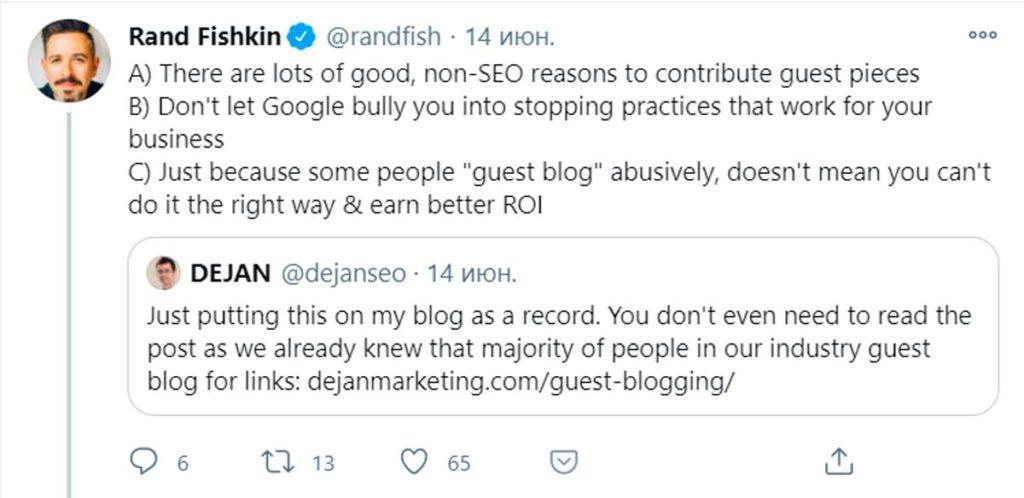 Рэнд Фишкин про гостевой блогинг