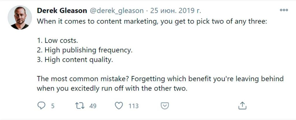 Золотое правило контент-маркетинга
