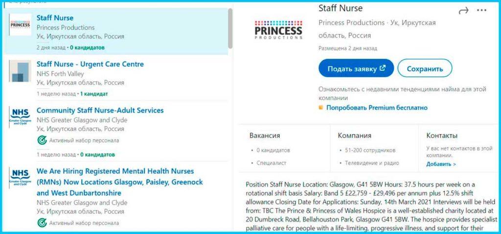 Вакансии для медиков в LinkedIn
