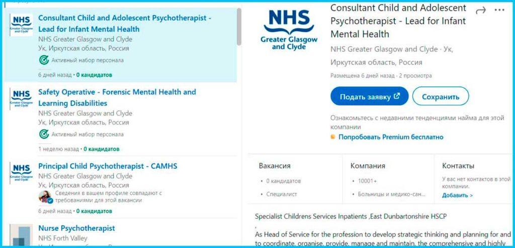 Самые востребованные профессии 2021: психотерапевты