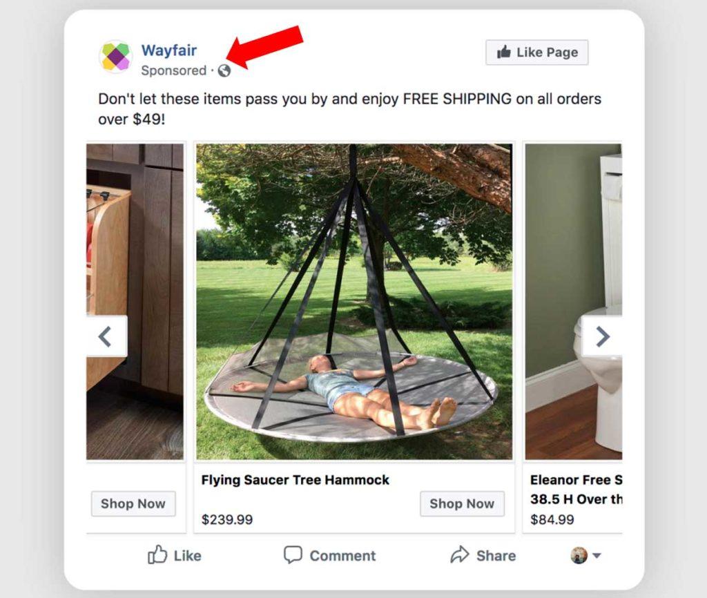 Facebook ретаргетинг (пример)