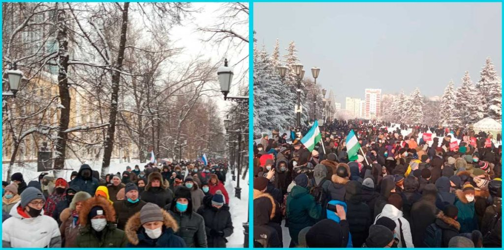 Протесты 2021 - Уфа