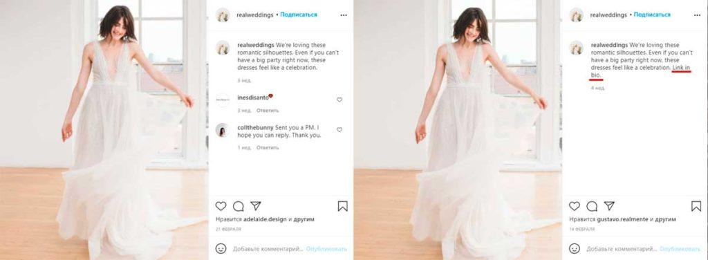 Модное свадебное платье и ссылка в профиле