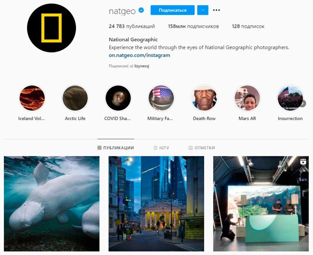 Инстаграм National Geographic