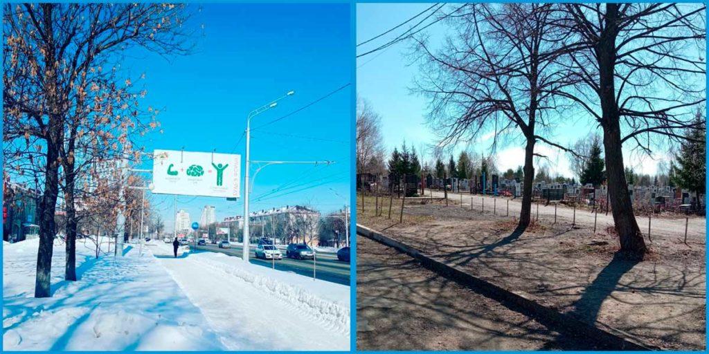 Зима и весна 2021 в Уфе
