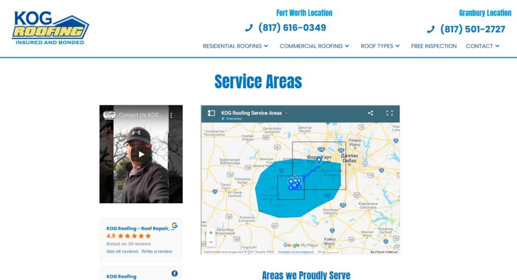 Зона обслуживания бизнеса kogroofing.com