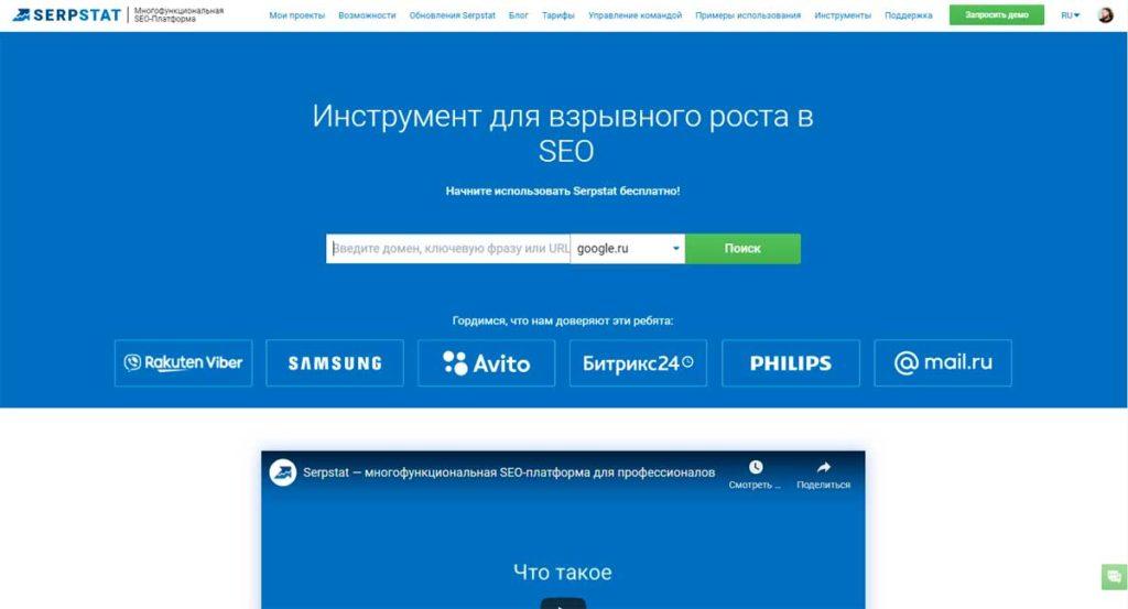 Использование видео на сайте (пример)